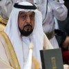 Responsibilities of the UAE President