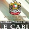 Judicial Coordination Council, United Arab Emirates