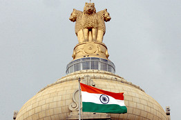 ministry-of-law-and-justice-india