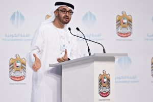 $3bn Judgment Debts, an inescapable burden to the 'Wilful Defaulters' of Abu Dhabi, UAE
